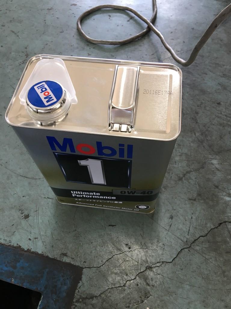 Mobil1 0w-40