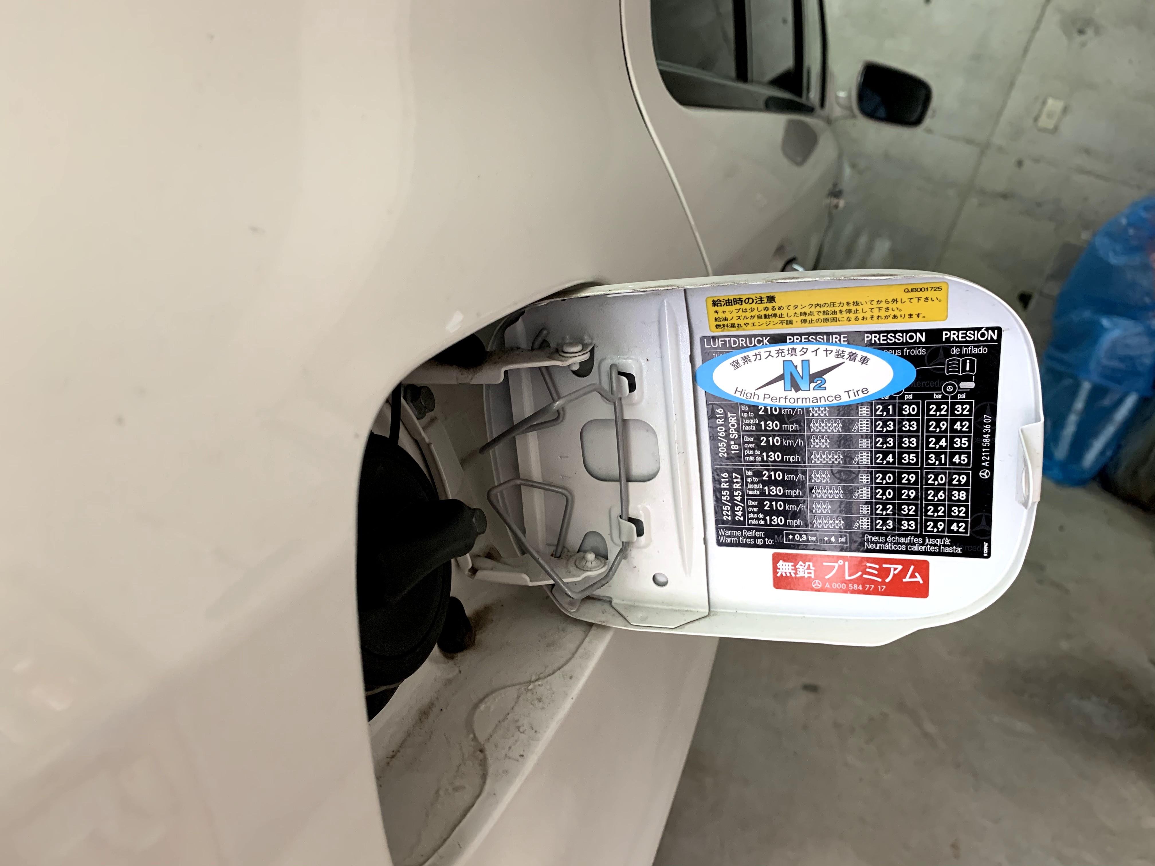 窒素ガス充填タイヤ装着車