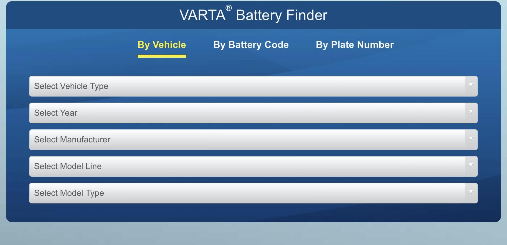 VARTAの適合検索画面から調べます